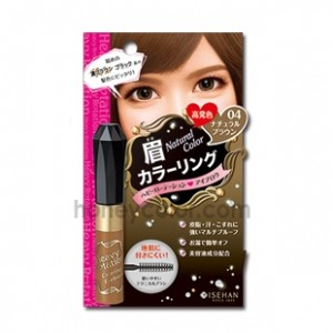 Kiss Me Heavy Rotation Coloring Eyebrow มาสคาร่าปัดคิ้ว สี 04 Natural Brown (Made in Japan) Best Cosme.net